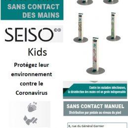 Borne Seiso Kids